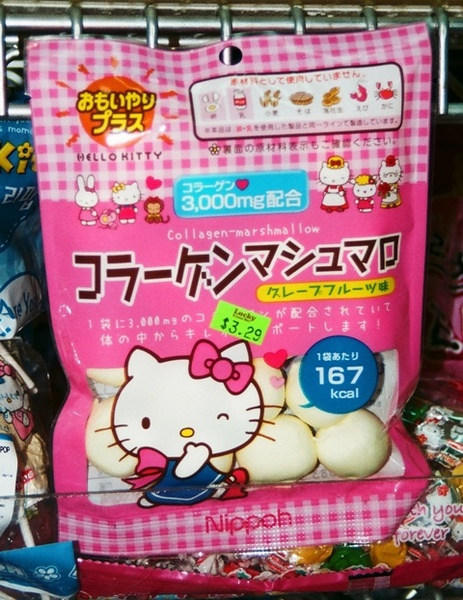 collagen marshmallow 6 Extraordinary Beauty Trends From Japan