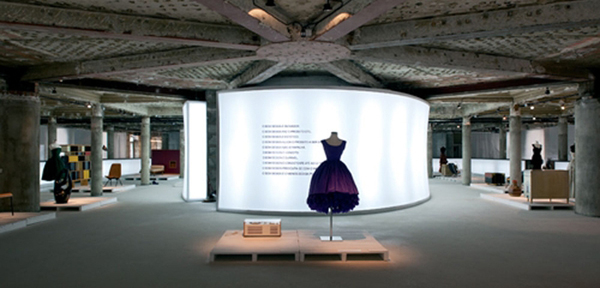 MUDE Interior 10 of the worlds most fashionable museums
