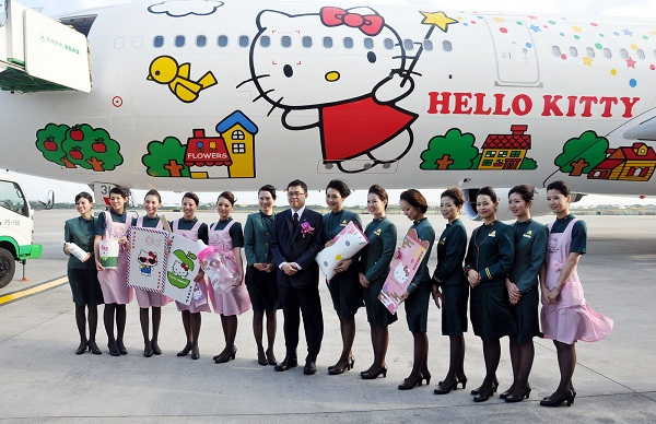 Hello kitty EVA air stewardess 1 Link Love: yoga, thieves, and a trip to the Amazon