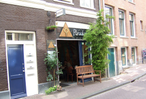 Paradox Coffee Shop