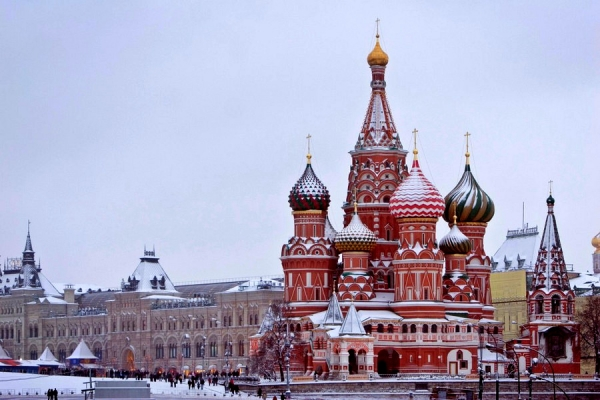 moscow 10 cool Ice Skating Rinks around the World