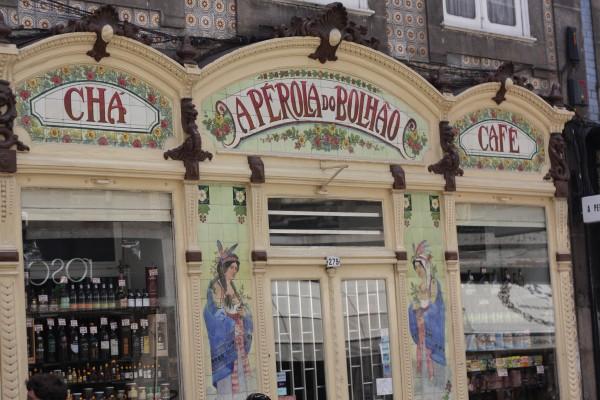 DPP 152 600x400 Discovering Porto