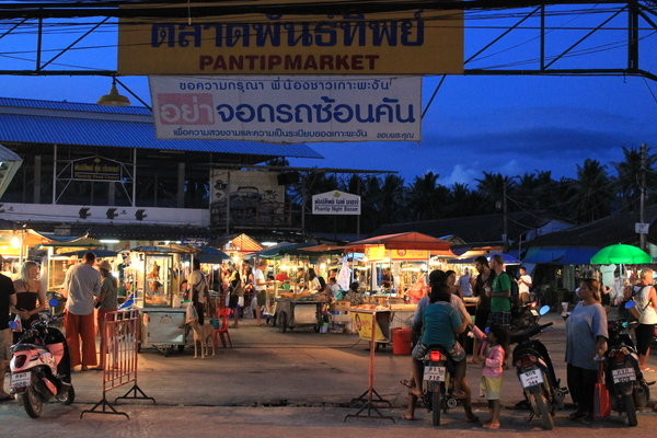 thongsala10 Foodie heaven   the Thong Sala night market