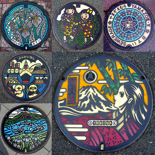 Manholes1 Drainspotting   Japans different kind of street art