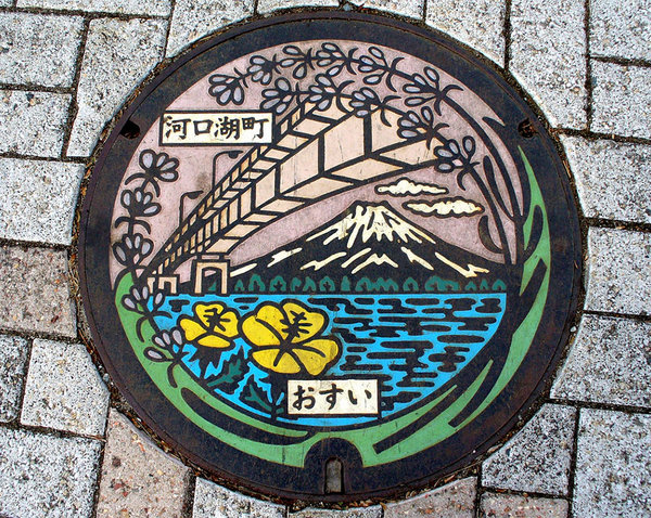 manholecovers5 Drainspotting   Japans different kind of street art