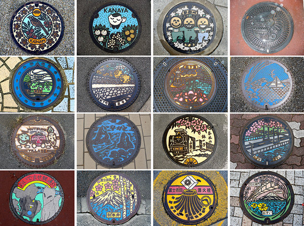 Drainspotting - Japan's different kind of street art