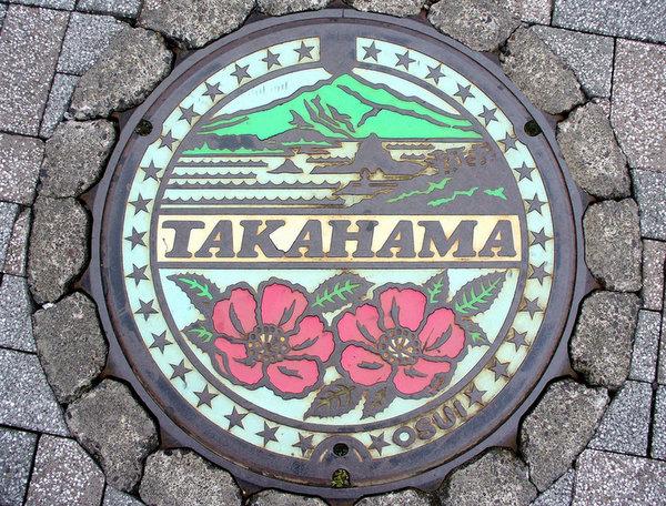 manholes 9 Drainspotting   Japans different kind of street art