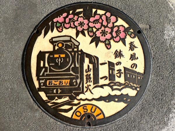 manholes4 Drainspotting   Japans different kind of street art