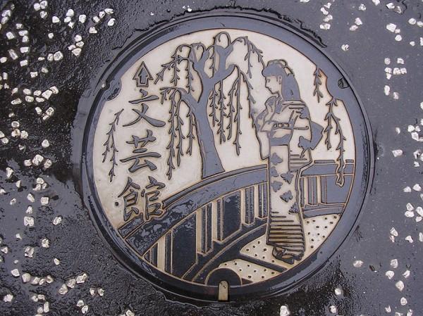 manholes6 Drainspotting   Japans different kind of street art