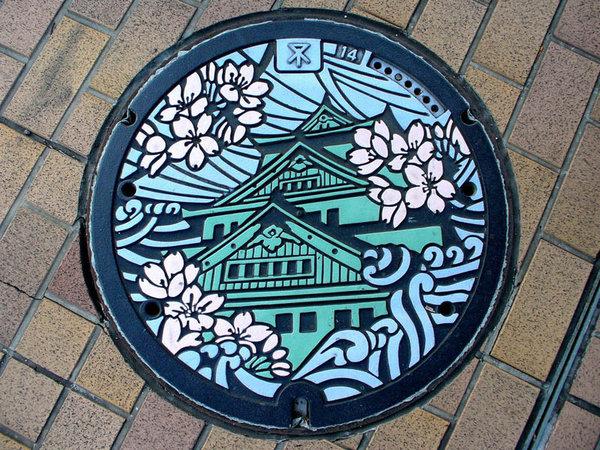 manholes7 Drainspotting   Japans different kind of street art