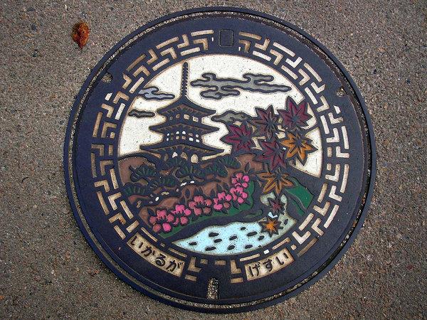 manholes8 Drainspotting   Japans different kind of street art