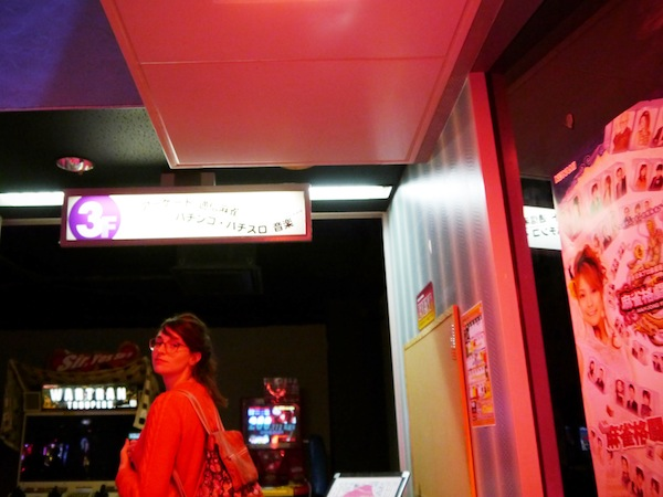 travelettes marie colinet japan osaka