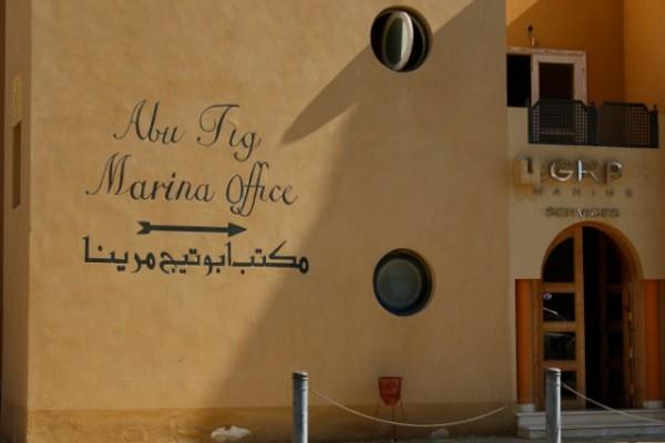 Annika Ziehen_Travelettes_El Gouna_Egypt_Red Sea - 08