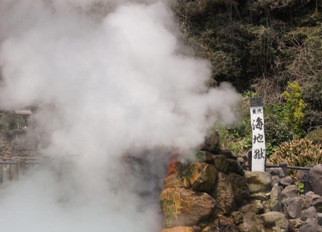 The Hot Springs of Beppu, Japan