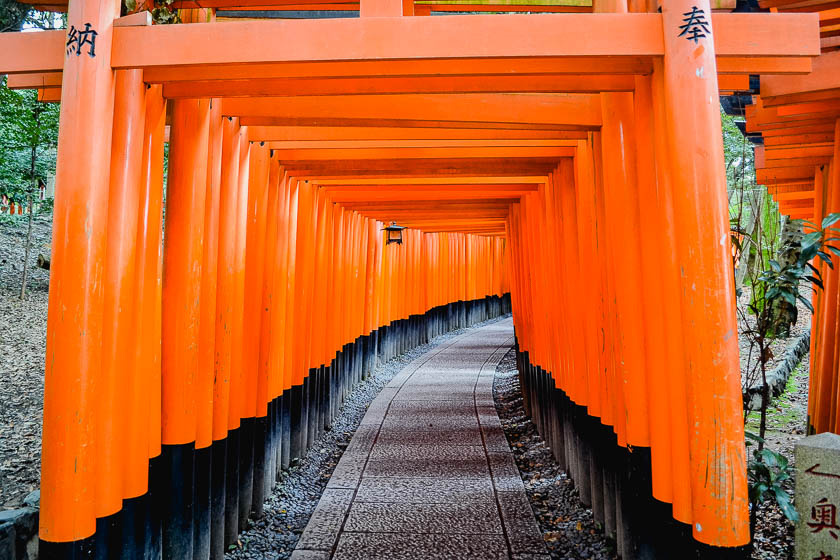 7 reasons to add Kyoto to your bucket list.