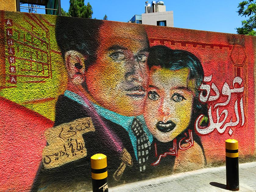 Travelettes_Beirut_Street Art03