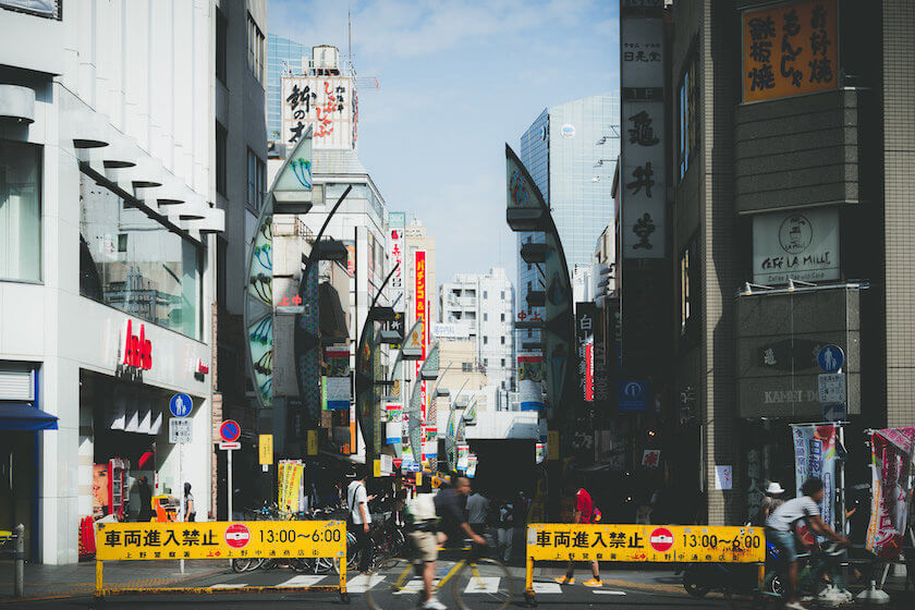 Nothing is as hard as communicating in another language - especially in a country so culturally unique as Japan. Keep these communication tips for Japan handy!