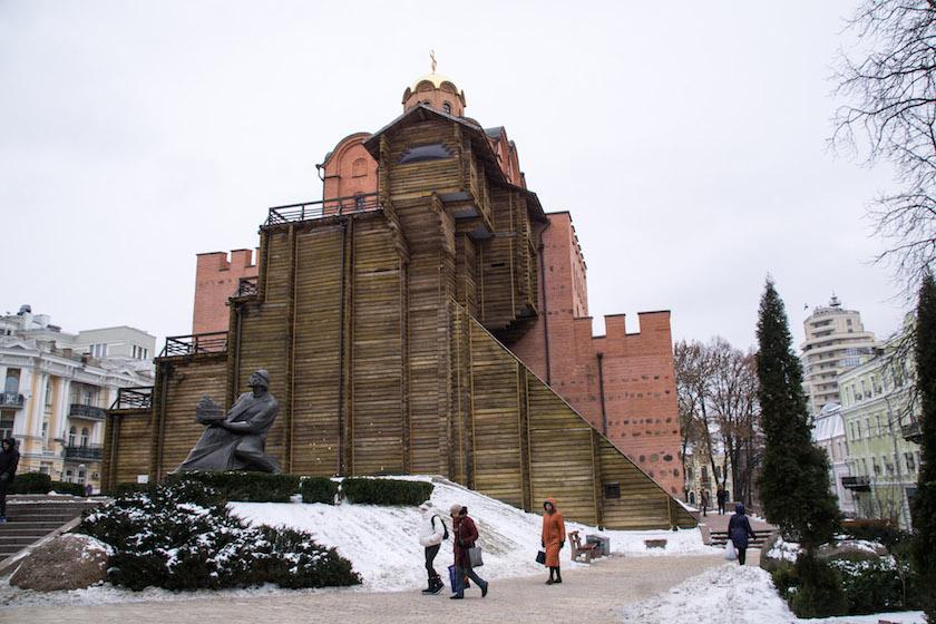 Kyiv Kiev City Guide Golden Gate