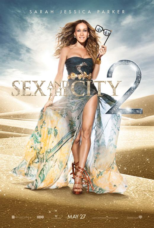 sexcity2_b