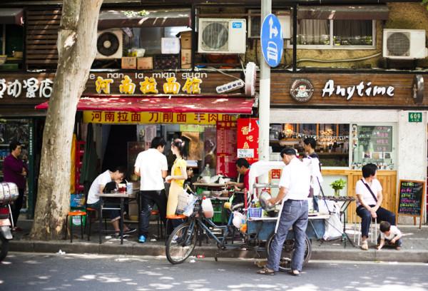streetfood china