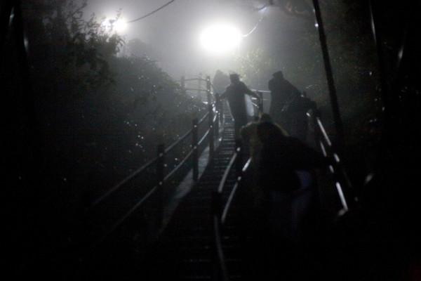 admas peak by night