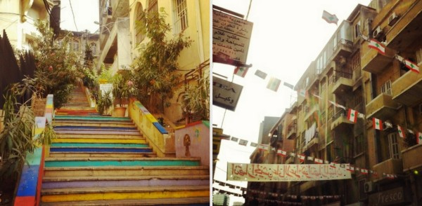 mar_mikhael_stairs_beirut