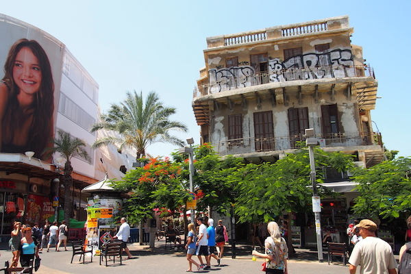 One Week in Israel - Sarah Rainer