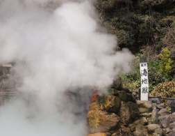 The Hot Springs of Beppu, Japan
