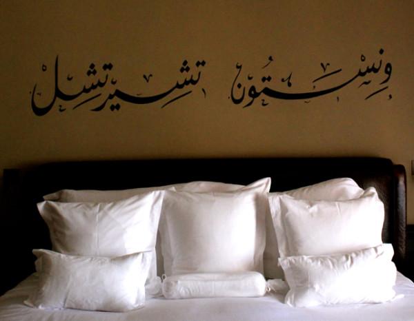 la mamounia_marrakech_travelettes_annika ziehen - 21