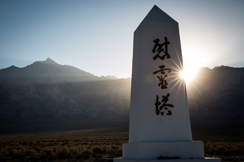 A monument at the Manzanar National Historic Site, one of ten camps where 110,000 Japanese American citizens were interned during World War II.