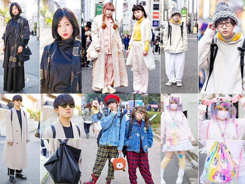Japan Instagram Inspiration