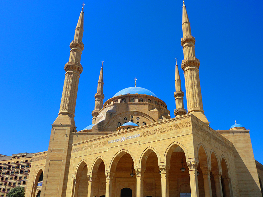 Travelettes_Beirut_Mosque