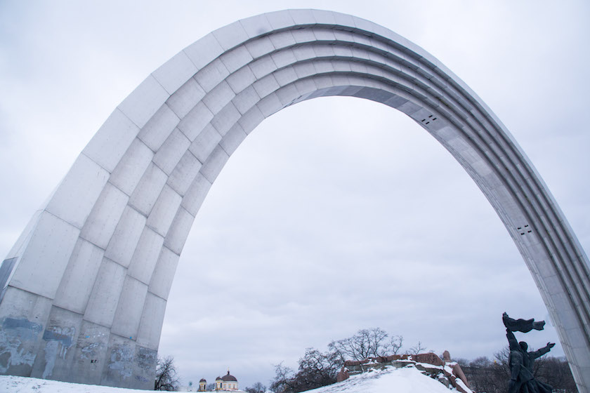 Friendship Arch Kyiv Kiev Ukraine City Guide