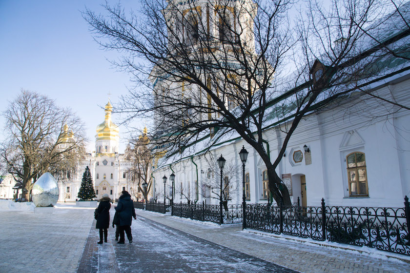 Kyiv Kiev City Guide Pechersk Lavra Monastery